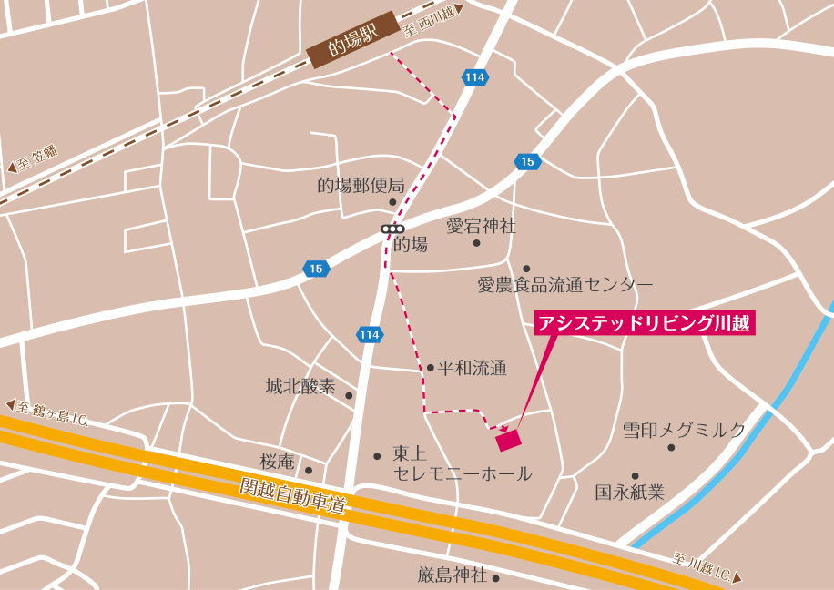 埼玉県川越市の有料老人ホーム「アシステッドリビング川越」の周辺地図
