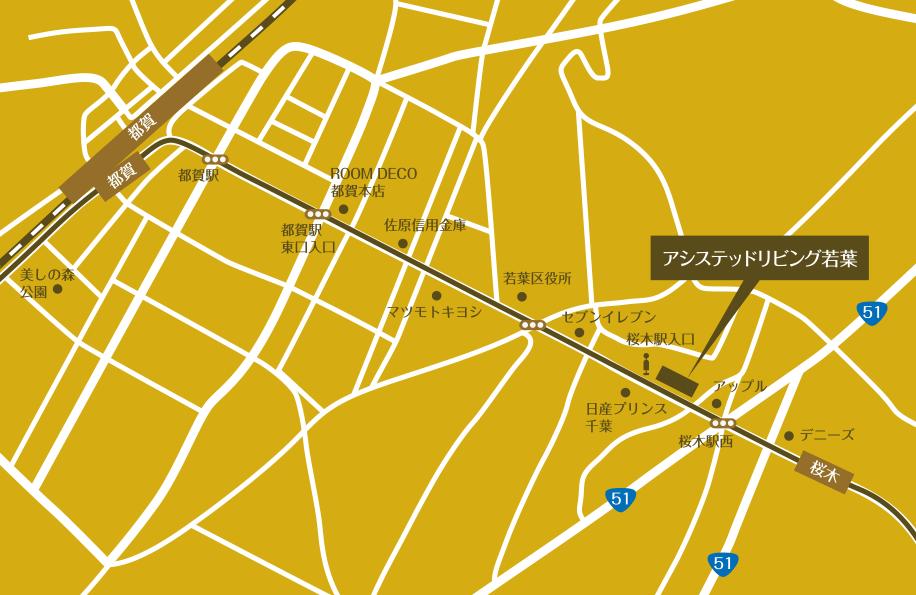 千葉市若葉区の有料老人ホーム「アシステッドリビング若葉」周辺地図