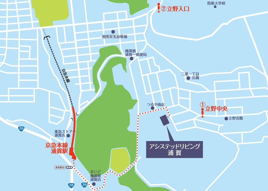 神奈川県横須賀市の有料老人ホーム「アシステッドリビング浦賀」の周辺地図