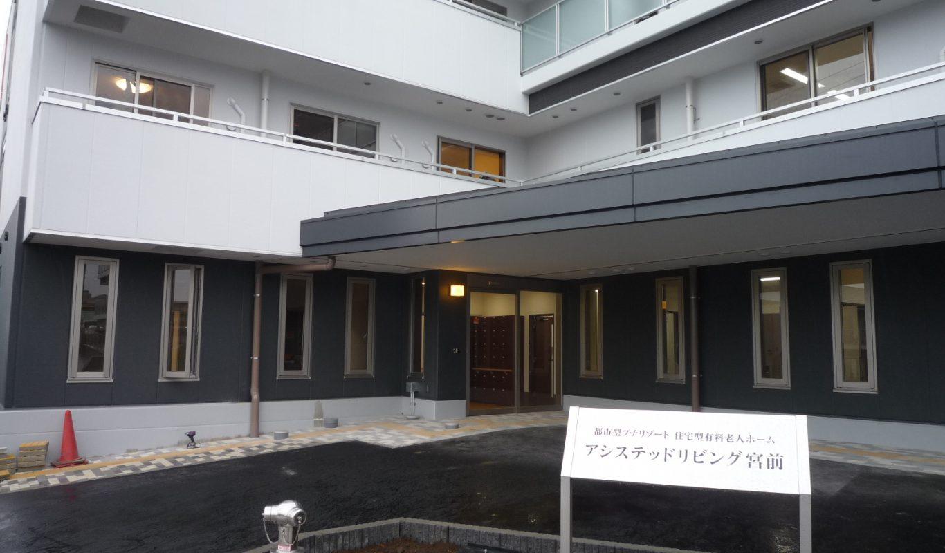 miyamae_slide02