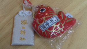 【若葉】新年健康祈願祭(^_^)🎍