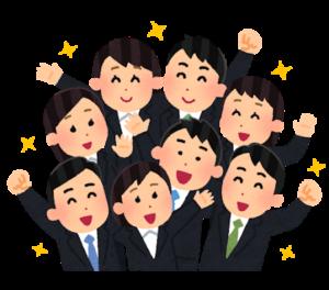 <本社>新卒採用 合同説明会参加のお知らせ②